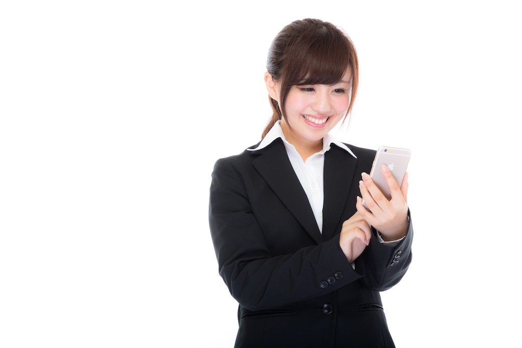 たぬきチケットのサービス申込み方法