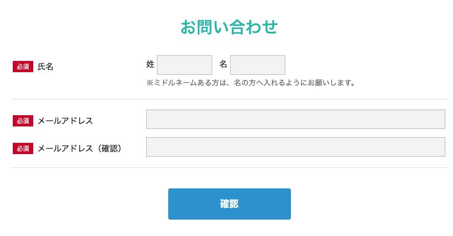 サラペイのサービス申込み方法